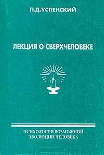 Читать краткое содержание солженицына один день ивана денисовича
