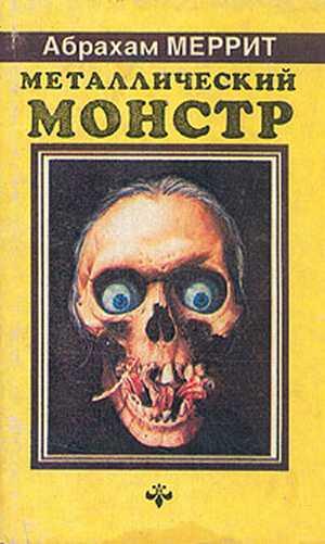 1947. Год. Формат файла: Электронная книга (ePub, PDF и др. на выбор