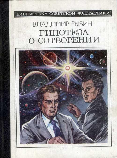 журнал советский воин 1986