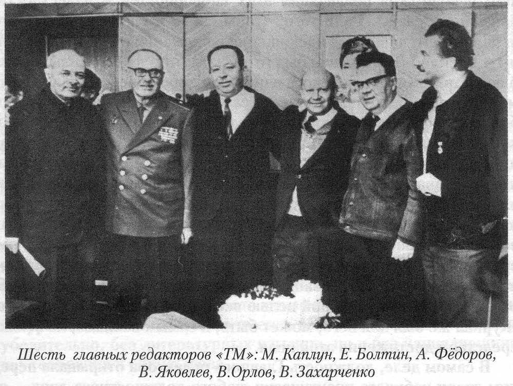 техника молодежи а.п. никонов без колес