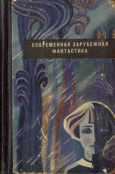 Космические приключения фантастика книги