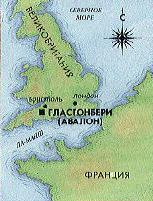 Остров  Авалон